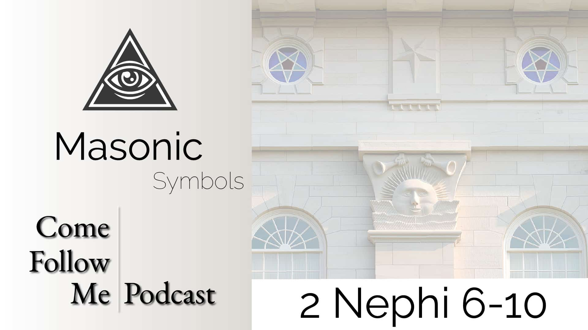 Masonic Symbols in the LDS Church